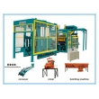 Hydraulic Brick Machine JPM-10